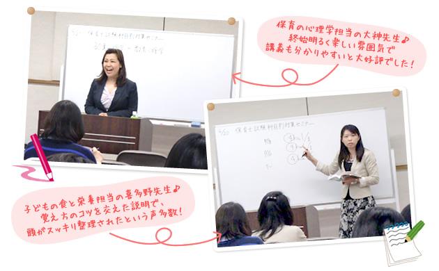 保育士試験対策プリント【こどもの食と栄養】