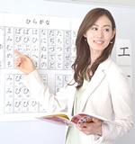 日本語能力検定試験講座