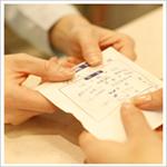 登録販売者(医薬品)受験対策講座
